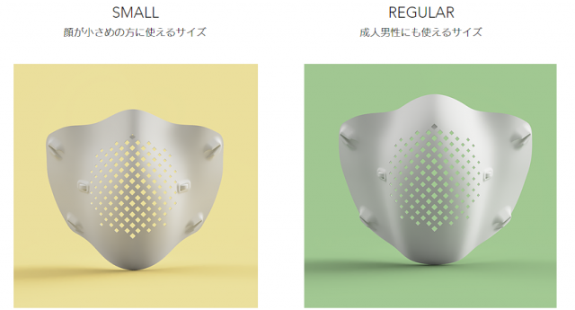 3Dプリンターでマスクを作る方法