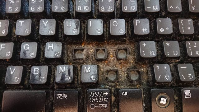 キーボードの底の汚れ